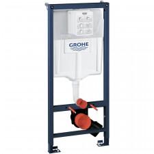 Grohe 2w1 Stelaż podtynkowy do WC wiszącego + wsporniki (38528001 + 3855800M) - O1