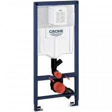 Grohe Rapid SL Stelaż do WC ściennego+spłuczka+rura - O1