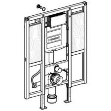 Geberit Duofix - element montażowy do WC dla niepełnosprawnych, specjalny, UP320, Sigma, H112O1