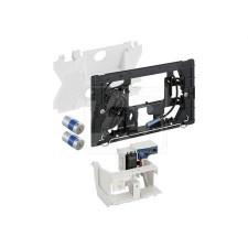 Geberit HyTronic elektroniczny zestaw uruchamiający WC Geberit, RF, zasilanie bateryjne, uniwersalny - 553938_O1
