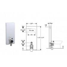 Geberit Monolith moduł sanitarnydo WC stojącego, H114, sand - 599013_O1