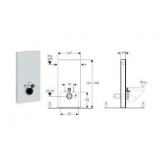 Geberit Monolith Plus moduł sanitarny do WC wiszącego, H101, biały - 599151_O1