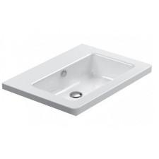 Catalano New Light Umywalka wisząca 67x48 biała - 528296_O1