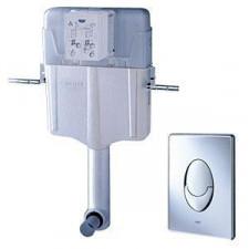 Grohe zbiornik wc set chrom - 511252_O1