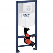 Grohe Rapid SL Stelaż do WC ściennego+spłuczka+rura - 490481_O1