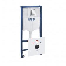 Grohe Rapid SL 5w1 stelaż podtynkowy WC z przyciskiem Skate Cosmpolitan - 798384_O1