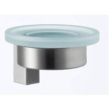 Axor Steel Mydelniczka - 509509_O1