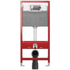TECE Profil stelaż podtynkowy do WC bez wsporników, wysokość 112 cm - 823418_O1
