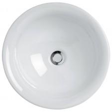 Ideal Standard Create Edge umywalka 42x42cm biała - 576457_O1