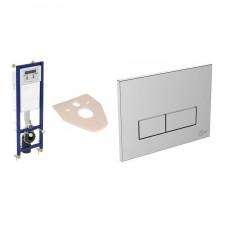 Ideal Standard Zestaw 4w1: Stelaż do miski WC wiszącej ze wspornikami i przyciskiem spłukującym chrom (W370567+W3708AA+12345678) - 771283_O1